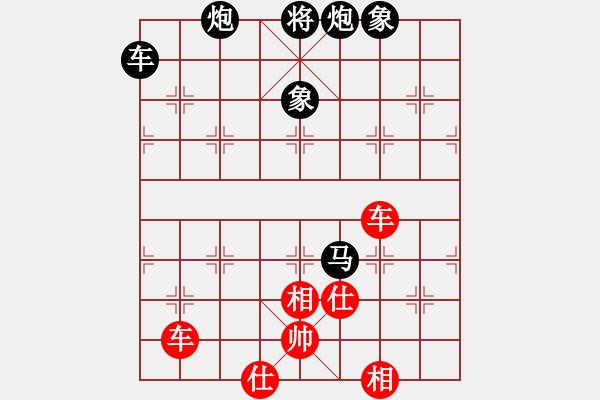 象棋棋谱图片:宋国强 先和 金波 - 步数:150