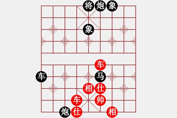 象棋棋谱图片:宋国强 先和 金波 - 步数:160