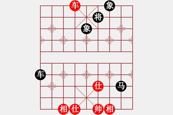 象棋棋谱图片:宋国强 先和 金波 - 步数:167