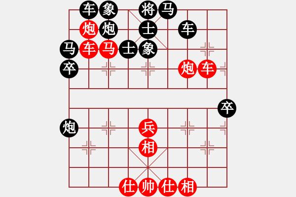 象棋棋谱图片:宋国强 先和 金波 - 步数:50