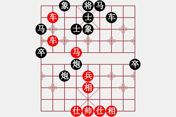 象棋棋谱图片:宋国强 先和 金波 - 步数:60