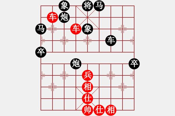 象棋棋谱图片:宋国强 先和 金波 - 步数:70