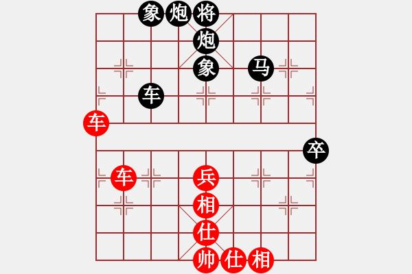 象棋棋谱图片:宋国强 先和 金波 - 步数:80