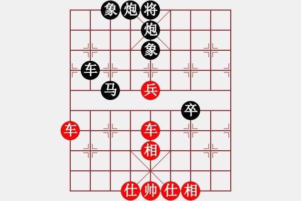 象棋棋谱图片:宋国强 先和 金波 - 步数:90