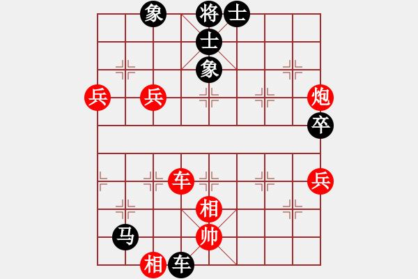 象棋棋谱图片:吕钦       先胜 卜凤波     - 步数:100
