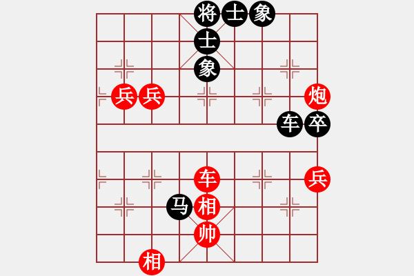 象棋棋谱图片:吕钦       先胜 卜凤波     - 步数:110