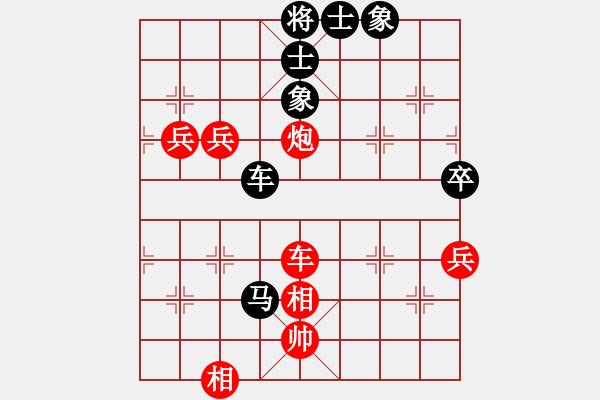 象棋棋谱图片:吕钦       先胜 卜凤波     - 步数:137