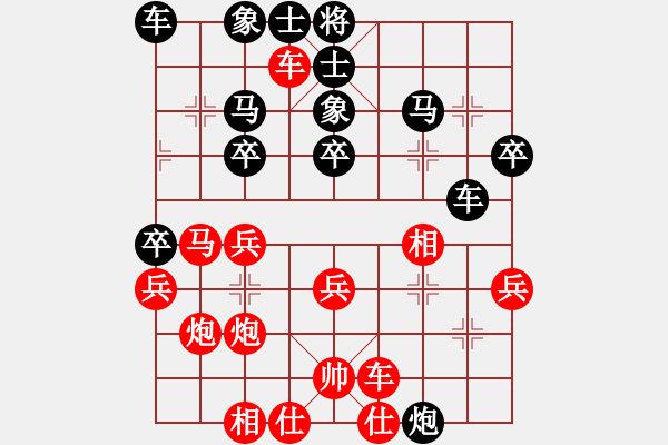 象棋棋谱图片:吕钦       先胜 卜凤波     - 步数:30