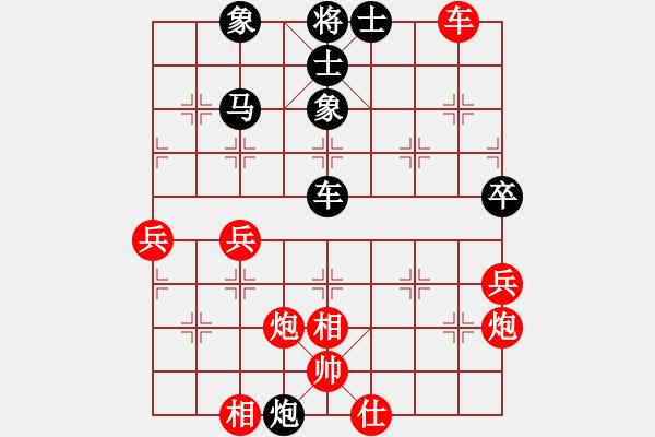 象棋棋谱图片:吕钦       先胜 卜凤波     - 步数:60