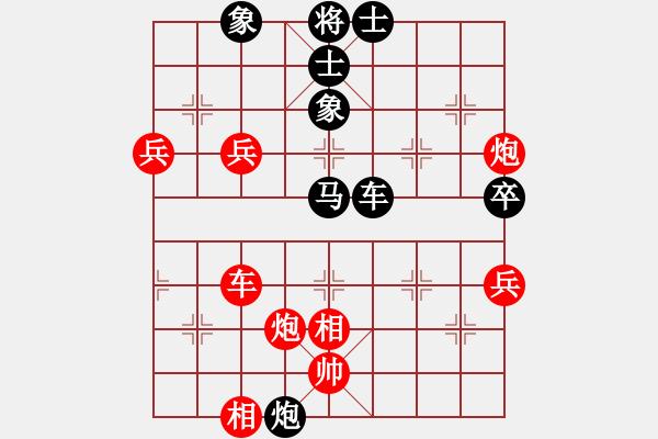 象棋棋谱图片:吕钦       先胜 卜凤波     - 步数:90