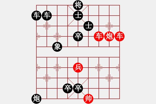 象棋棋谱图片:第036局 智服姜维、观灯十五 - 步数:0