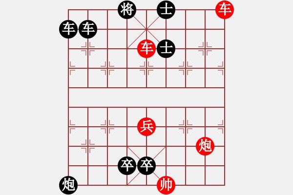 象棋棋谱图片:第036局 智服姜维、观灯十五 - 步数:10