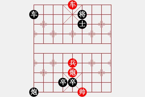 象棋棋谱图片:第036局 智服姜维、观灯十五 - 步数:20