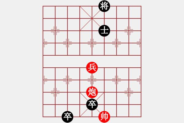 象棋棋谱图片:第036局 智服姜维、观灯十五 - 步数:29