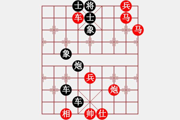 象棋棋谱图片:第270局 珠光照乘 - 步数:0