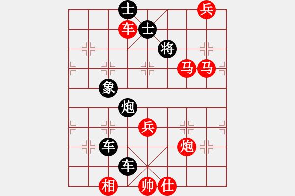 象棋棋谱图片:第270局 珠光照乘 - 步数:10