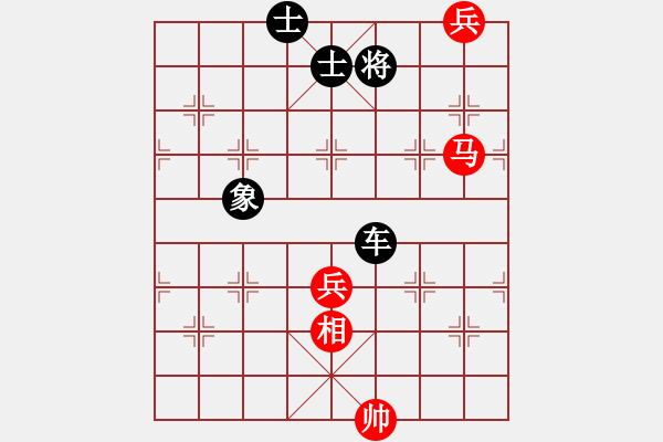 象棋棋谱图片:第270局 珠光照乘 - 步数:20