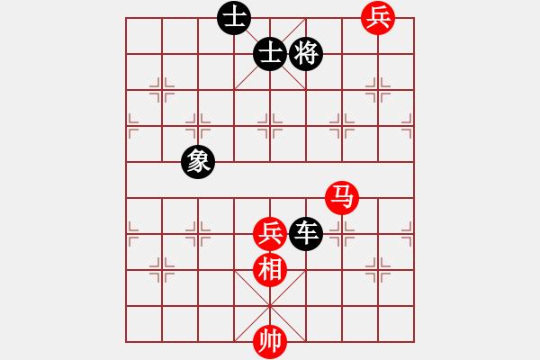 象棋棋谱图片:第270局 珠光照乘 - 步数:23