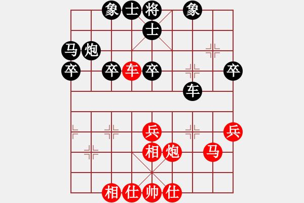 象棋棋谱图片:黑龙江森鹰 刘俊达 和 广东碧桂园 张学潮 - 步数:50