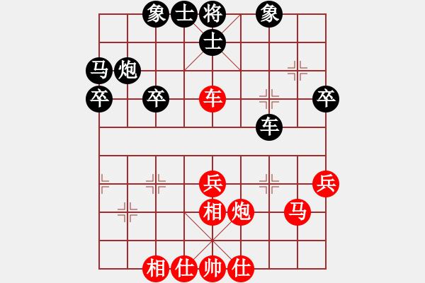 象棋棋谱图片:黑龙江森鹰 刘俊达 和 广东碧桂园 张学潮 - 步数:51