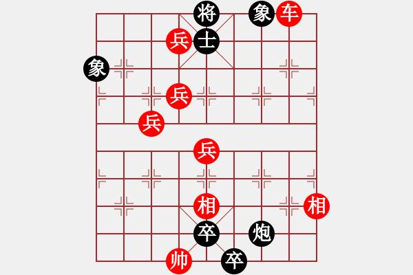 象棋棋谱图片:第328局 五犯中原 - 步数:20