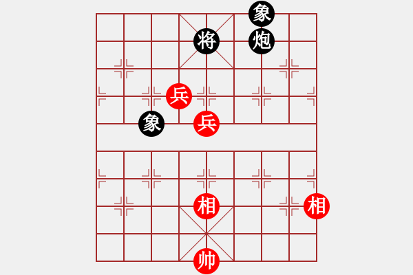 象棋棋谱图片:第328局 五犯中原 - 步数:30