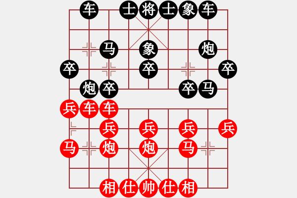 象棋谱图片:王瑞祥 先负 王斌 - 步数:20