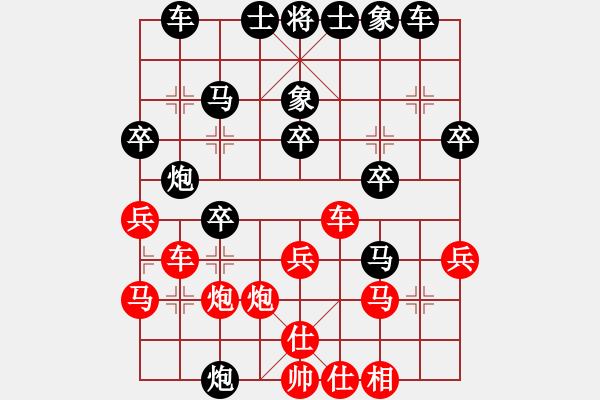 象棋谱图片:王瑞祥 先负 王斌 - 步数:30