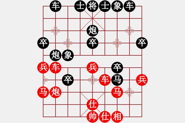 象棋谱图片:王瑞祥 先负 王斌 - 步数:40