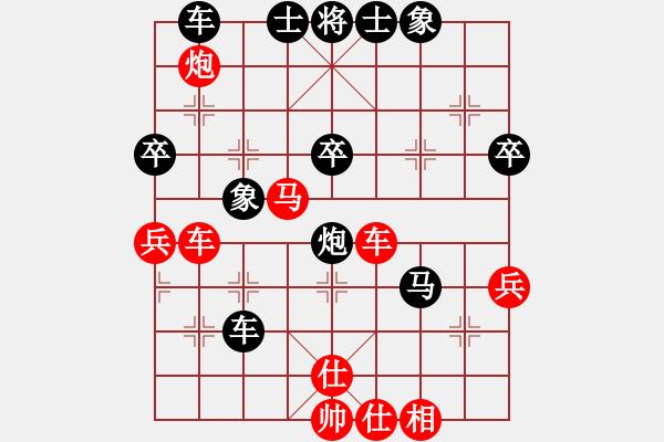 象棋谱图片:王瑞祥 先负 王斌 - 步数:50