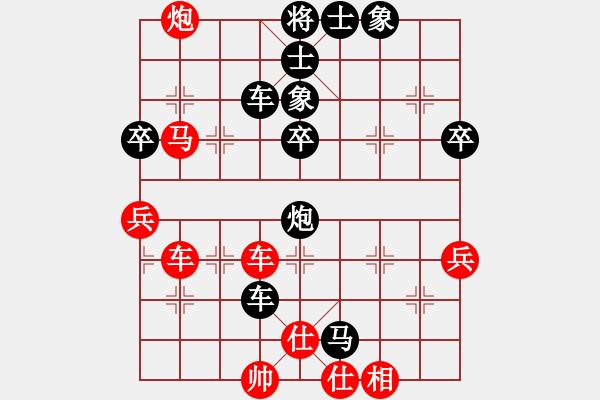 象棋谱图片:王瑞祥 先负 王斌 - 步数:62
