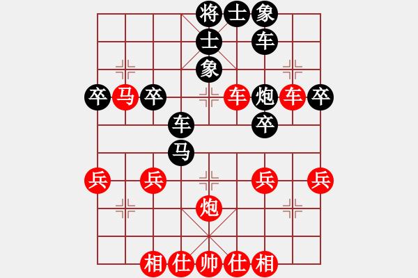 象棋棋谱图片:横才俊儒[292832991] -VS- 小老大[383018323] - 步数:40