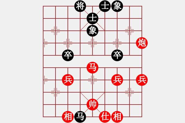 象棋棋谱图片:横才俊儒[292832991] -VS- 小老大[383018323] - 步数:60