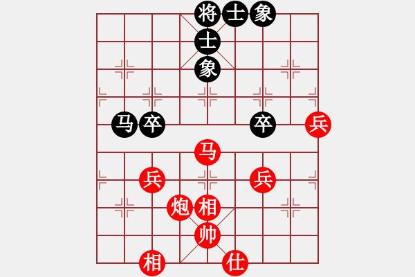 象棋棋谱图片:横才俊儒[292832991] -VS- 小老大[383018323] - 步数:69