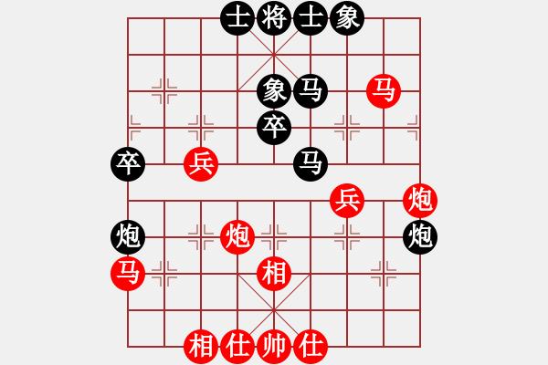 象棋棋谱图片:中国棋院杭州分院 沈思凡 和 广东碧桂园队 安娜 - 步数:60