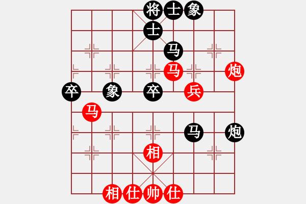 象棋棋谱图片:中国棋院杭州分院 沈思凡 和 广东碧桂园队 安娜 - 步数:70