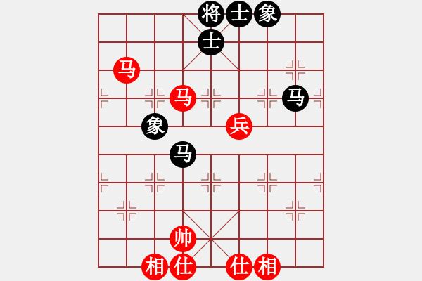 象棋棋谱图片:中国棋院杭州分院 沈思凡 和 广东碧桂园队 安娜 - 步数:89