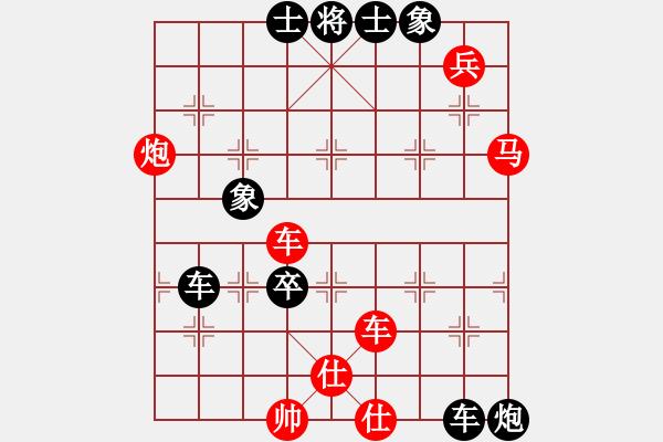 象棋谱图片:B其他的杀着-第33局 - 步数:0