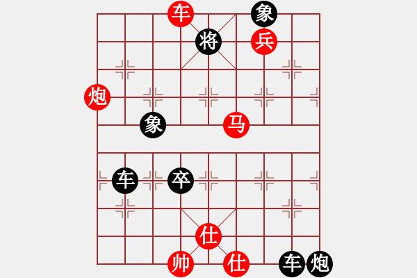 象棋谱图片:B其他的杀着-第33局 - 步数:10