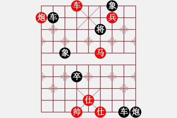 象棋谱图片:B其他的杀着-第33局 - 步数:20