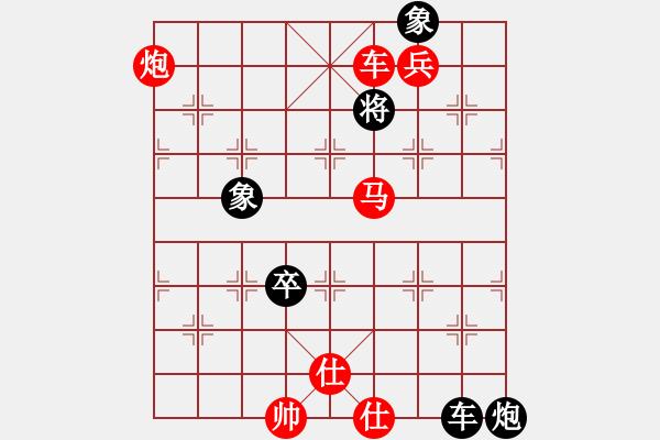 象棋谱图片:B其他的杀着-第33局 - 步数:23