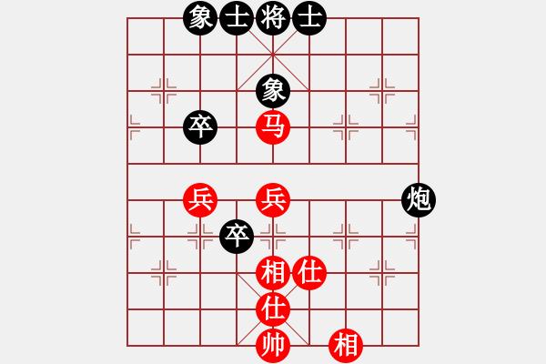 象棋棋谱图片:李雪松 先和 孙博 - 步数:59