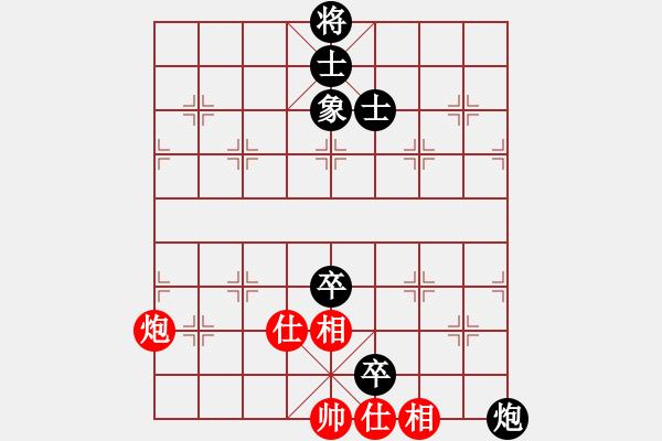 象棋棋谱图片:一步莲华圣尊者[红] -VS- bbboy002[黑] - 步数:100