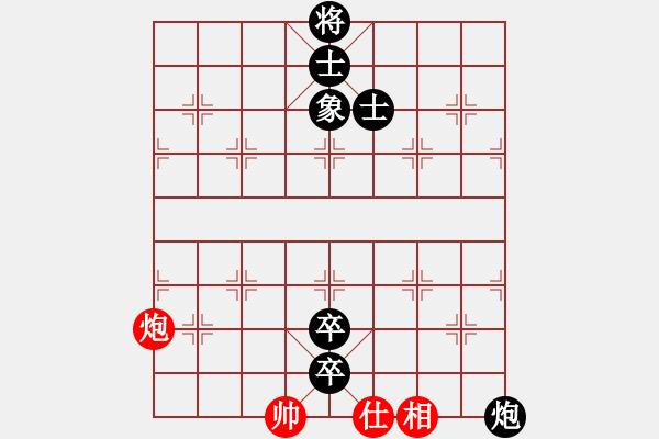 象棋棋谱图片:一步莲华圣尊者[红] -VS- bbboy002[黑] - 步数:104