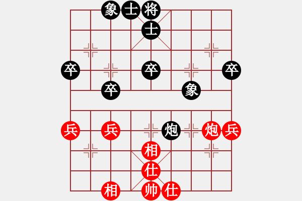 象棋棋谱图片:一步莲华圣尊者[红] -VS- bbboy002[黑] - 步数:50
