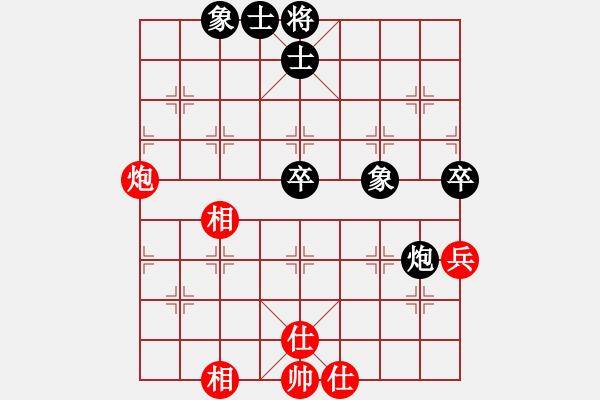 象棋棋谱图片:一步莲华圣尊者[红] -VS- bbboy002[黑] - 步数:60