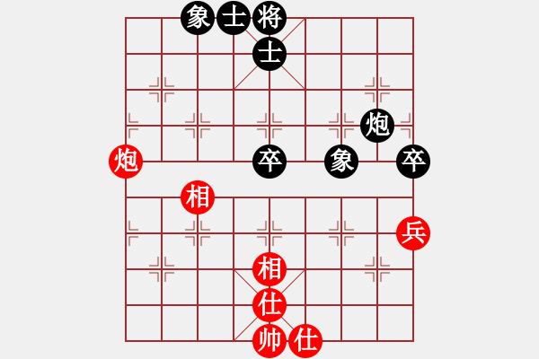 象棋棋谱图片:一步莲华圣尊者[红] -VS- bbboy002[黑] - 步数:70
