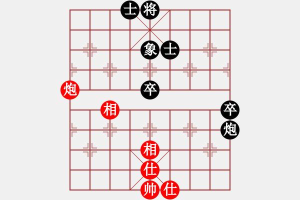 象棋棋谱图片:一步莲华圣尊者[红] -VS- bbboy002[黑] - 步数:80