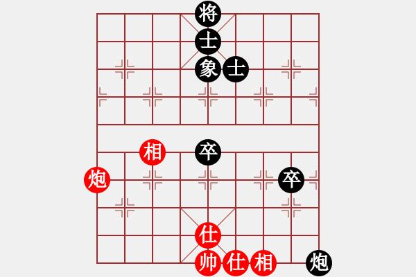 象棋棋谱图片:一步莲华圣尊者[红] -VS- bbboy002[黑] - 步数:90