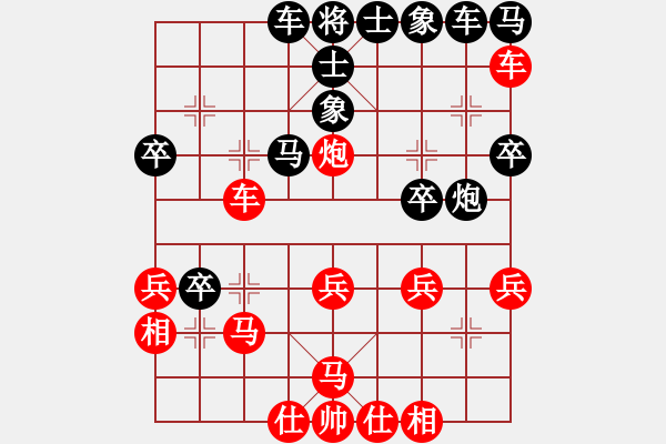 象棋棋谱图片:四川 郑惟桐 负 杭州 王天一 - 步数:40